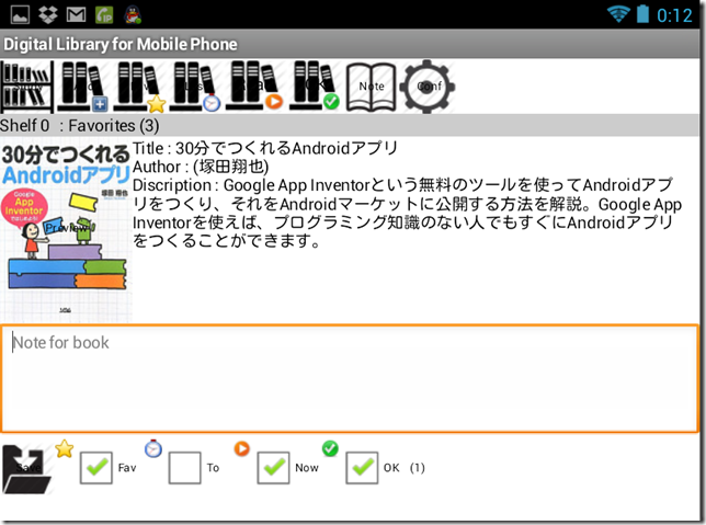 Screenshot_2013-05-07-00-12-44